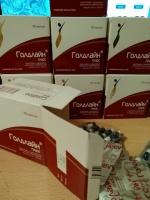 Голдлайн-Плюс 2 блистера 20 капсул 15мг сибутрамина