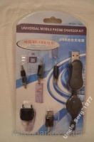 USB зарядка для моб. телефона 5 разьемов