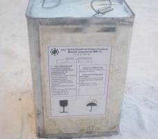 Вакуумное масло ВМ-1С, производитель МНМЗ.