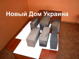 Пеностекло Киев купить малых размеров 250*120*65(88,103)мм пеностекло Киев пеностекло Шостка