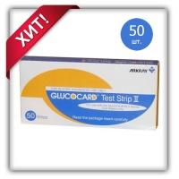 Тест-полоски «Глюкокард 2» (Glucocard II) 50 шт.