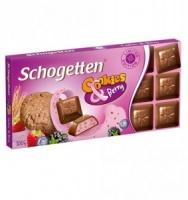 Шоколад Schogetten 100г Cookies & Berry