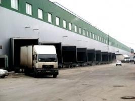 Аренда склада Днепропетровск