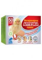 аптечка для молодняка птицы на 50 голов