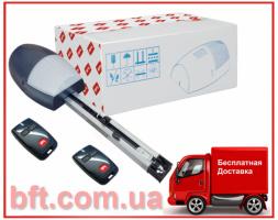 BFT BOTICHELLI-2900KIT. Комплект автоматики для гаражных ворот до 12 кв.м.