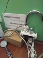 Кран проточный водонагреватель с душем и LCD дисплеем Делимано