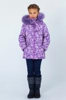 Куртка зимняя для девочки «Лаванда