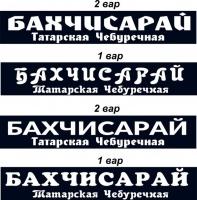 Дизайн баннера в Днепропетровске