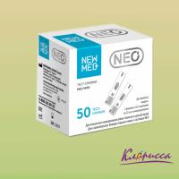 Тест-полоски NEO № 50