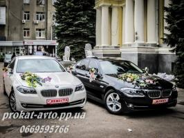 МАШИНЫ НА СВАДЬБУ BMW 520i, 528i 2014 г в Харькове - PROKAT-AVTO