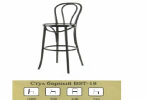 Стул барный BST-18
