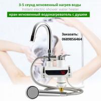 Цифровой мгновенный водонагреватель с душем