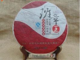 Китайский Чай Шу ПУЭР Пан Чжан Ван