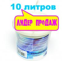 КЕРАМОИЗОЛ теплоизоляция (10 литров)