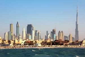 ОАЭ Горящие предложения