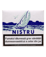 Сигареты без фильтра оптом Нистру