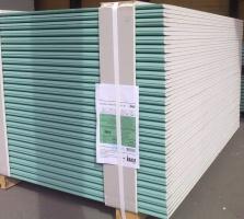 Гипсокартон стеновой 1200 * 2500 * 12,5 мм влагостойкий KNAUF