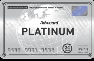 Карта Platinum