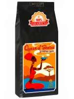 Arabica «QUEEN Of SHEBA»