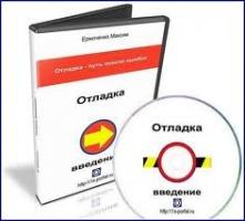 Учебное пособие - Финансовый менеджмент и управленческий учет