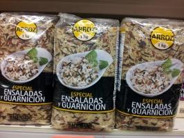 Рис «Especial Ensaladas y Guarnición» 1кг