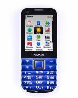 Nokia J11 (2 sim)