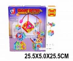 Конструктор магнитный Magnastix 1001