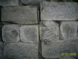Соляные блоки 200*200*400ммм
