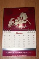Изготовление календарей / Настінні і квартальні календарі