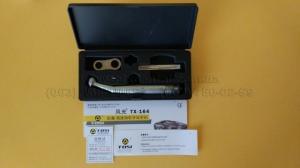 TOSI TX 164 турбинный наконечник с подсветкой, ортопедический, керамические подшипники, Generator LED