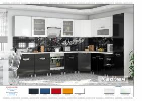 Кухня Кармен 2,0