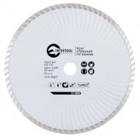 Диск отрезной Turbo, алмазный 230 мм, 16-18% INTERTOOL