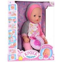 Кукла пупс Кроха (8020-456-S-RU)