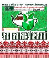 Чай Бандерівський Ромашка 100грам