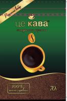 Кофе Це КАВА растворимый порошкообразный 70 гр (зеленая уп)