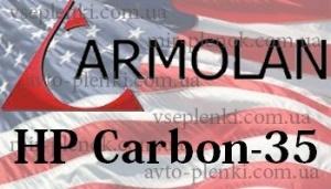Автомобильная тонировочная пленка Armolan HP Carbon 35
