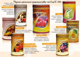 ЧайТарлтон черный среднелистовой с натуральным ароматом Груша, Нони фрукт, Барбарис с лепестками роз, шафрана и жасмин
