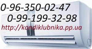 Ремонт кондиционеров Установить кондиционер Вышгород заправить кондиционер