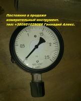 Манометры МТПСд-100.
