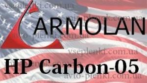 Автомобильная тонировочная пленка Armolan HP Carbon 05