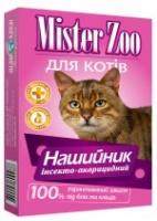 Ошейник для котов от блох «МІСТЕР Zoo» 35см для котов