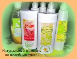 Шампунь с натуральными, растительными компонентами. Чудо природы Украины..