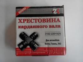 Крестовина кард.вала 2401,3302,УАЗ, ГАЗ-21 ZK