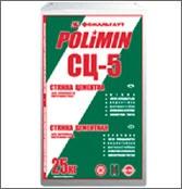 Полимин СЦ-5 (25кг) - Стяжка для пола