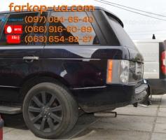 Тягово-сцепное устройство (фаркоп) Land Rover Range Rover (2002-2012)