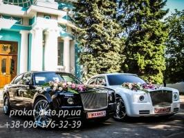ПРОКАТ МАШИН НА СВАДЬБУ РОЛС - РОЙС ФАНТОМ В ХАРЬКОВЕ