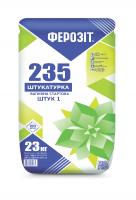 Ферозіт 235 штукатурка вапняна стартова Штук 1 /23кг