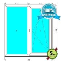 Металопластиковое двостворчатое окно на кухню 1300на 1400