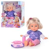 Кукла «Мила» (время обеда) Joy Toy 5375
