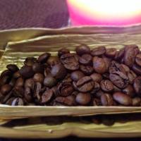 Кофе Зерновой Speciale